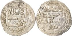 World Coins - Coin, Umayyads of Spain, Abd al-Rahman II, Dirham, AH 227 (841/842), al-Andalus