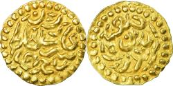 Ancient Coins - Coin, Indonesia, Jamal al din Shah, 1/4 mas, 1699-1702, Sumatra, , Gold