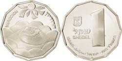 World Coins - Israel, Sheqel, 1983, Munich, Herodion, Silver, KM:128