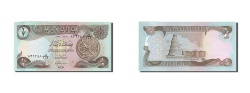 World Coins - Iraq, 1/2 Dinar, 1979-1986, KM:68a, 1980-1985, UNC(65-70)