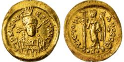 Coin, Leo I, Solidus, Constantinople, , Gold, RIC:605