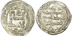 World Coins - Coin, Umayyads of Spain, al-Hakam I, Dirham, AH 195 (810/811), al-Andalus