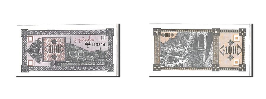 World Coins - Georgia, 100 (Laris), 1993, KM #38, UNC(65-70), 2282153816