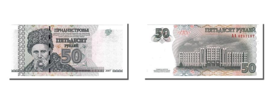World Coins - Transnistria, 50 Rublei, 2007, KM #46, UNC(65-70), AA