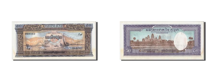 World Coins - Cambodia, 50 Riels, Undated (1956-75), KM:7d, UNC(63)