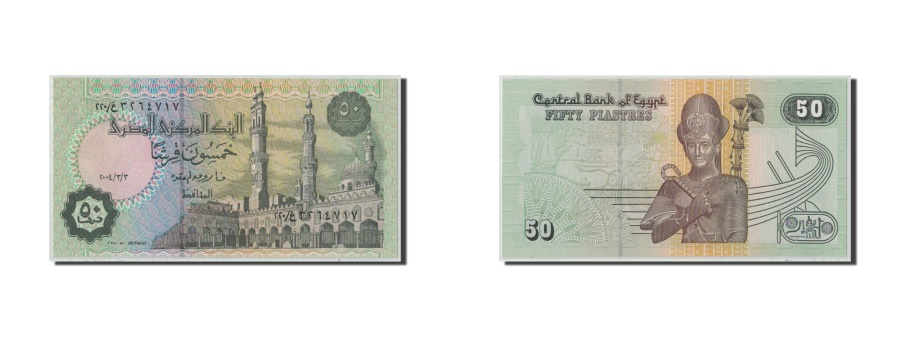 World Coins - Egypt, 50 Piastres, 2004, 2004-03-03, KM:62, UNC(65-70)