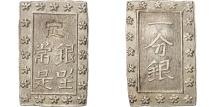 Japan, Bu, Ichibu, 1837-1854, AU(55-58), Silver, KM:16