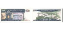 Cambodia, 100 Riels, 1962-1963, Undated (1963-1972), KM:12b, UNC(63)