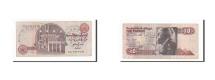 Egypt, 10 Pounds, 1978-2000, KM:51, EF(40-45)
