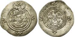 Ancient Coins - Coin, Sasanian Kings, Khusrau II, Drachm, , Silver