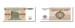 World Coins - Belarus, 20,000 Rublei, 1994, KM #13, UNC(65-70), AP