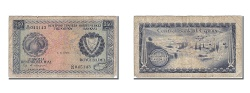 World Coins - Cyprus, 250 Mils, 1979, KM #41c, 1979-06-01, VF(20-25), O/65 045143