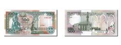 World Coins - Somalia, 500 Shilin = 500 Shillings, 1996, KM #36c, UNC(65-70), 108528