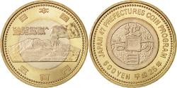World Coins - Japan, Akihito, 500 Yen, Kagoshima, 2013, , Bi-Metallic, KM:208