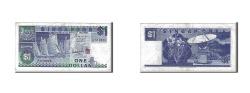 World Coins - Singapore, 1 Dollar, 1987, KM #18a, EF(40-45), A32519025
