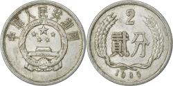 World Coins - Coin, CHINA, PEOPLE'S REPUBLIC, 2 Fen, 1985, , Aluminum, KM:2