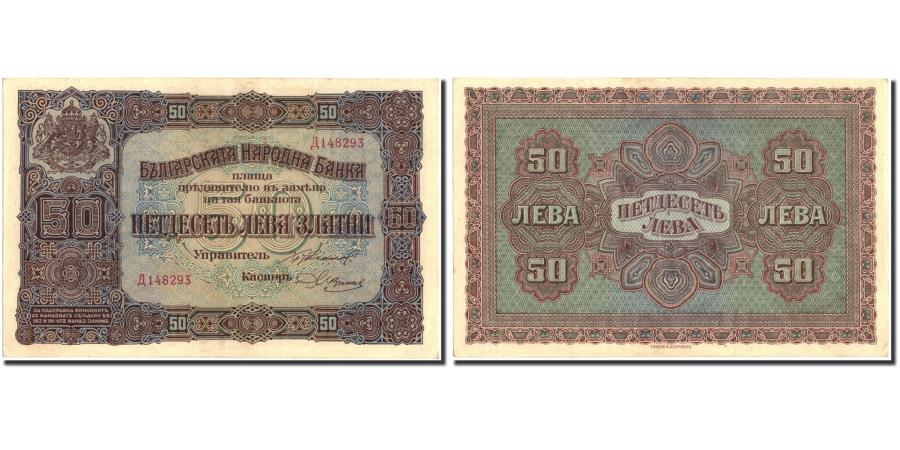 World Coins - Banknote, Bulgaria, 50 Leva Zlatni, 1917, 1917, KM:24b, AU(50-53)