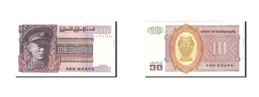 World Coins - Burma, 10 Kyats, 1973, KM:58, Undated, UNC(63)