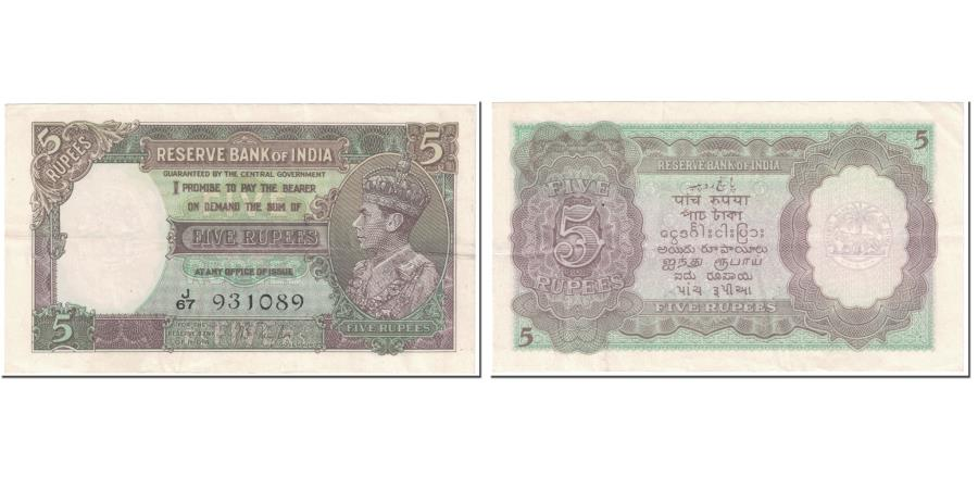 World Coins - Banknote, India, 5 Rupees, 1937, Undated (1937), KM:18a, AU(50-53)