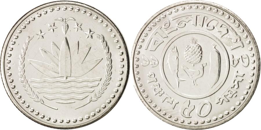 World Coins - Bangladesh, 50 Poisha, 1983, Steel, KM:13