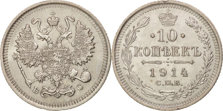 World Coins - Russia, Nicholas II, 10 Kopeks, 1914, , Silver, KM:20a.2