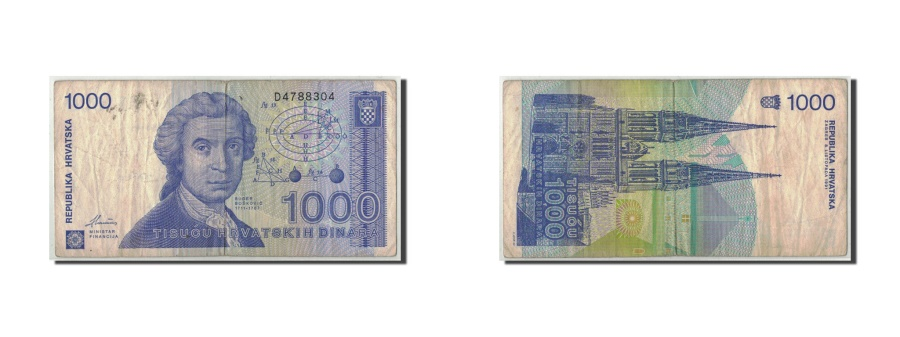 World Coins - Croatia, 1000 Dinara, 1991, 1991-10-08, KM:22a, VG(8-10)