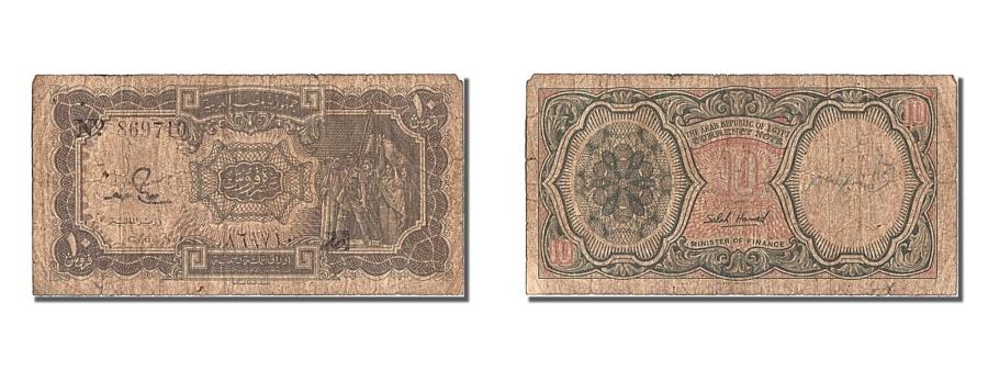 World Coins - Egypt, 10 Piastres, KM #177c, VF(30-35), 869710