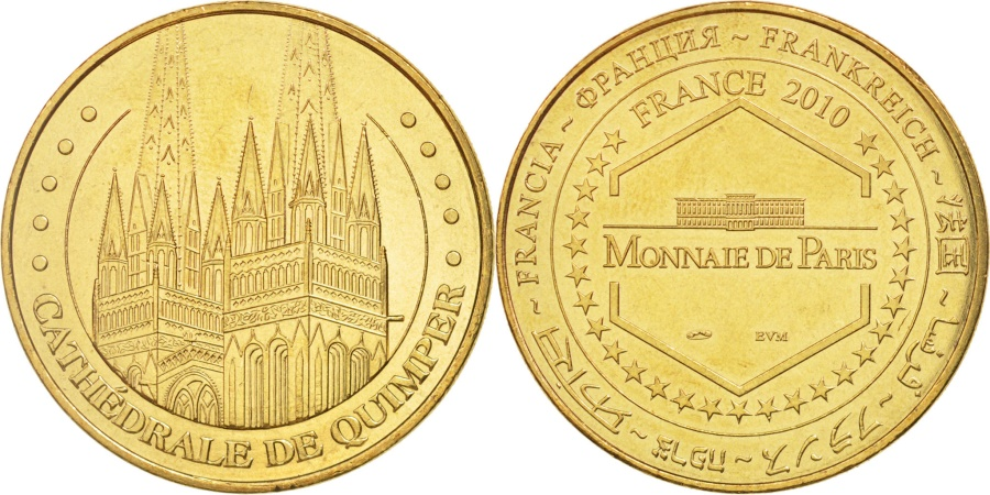 World Coins - France, Tourist Token, 29/ Cathédrale de Quimper, 2010, Monnaie de Paris