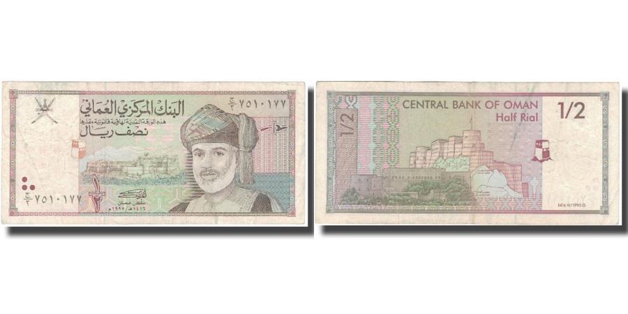 World Coins - Banknote, Oman, 1/2 Rial, 1995, 1995, KM:33, VF(30-35)