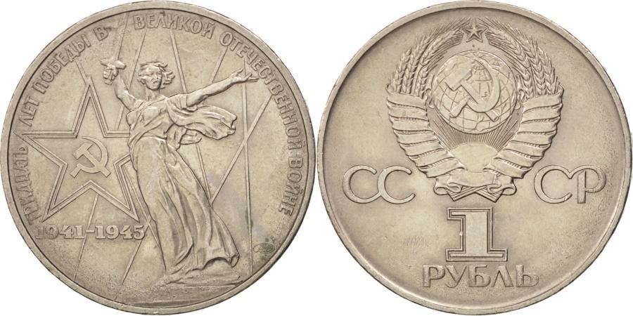 World Coins - Russia, Rouble, 1975, , Copper-Nickel-Zinc, KM:142.1