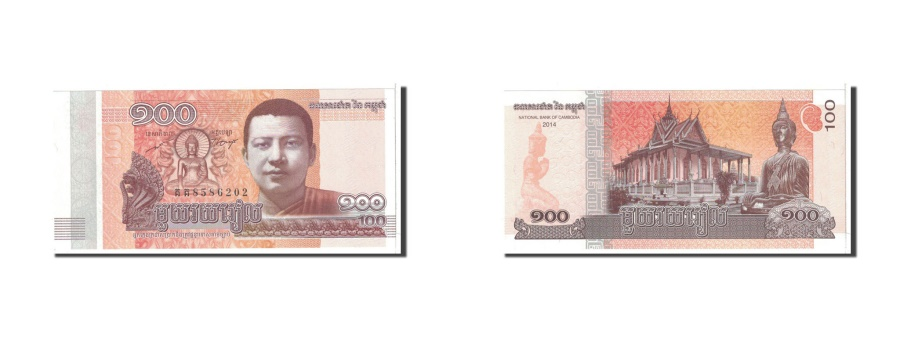 World Coins - Cambodia, 100 Riels, 2014, KM:New, UNC(65-70)