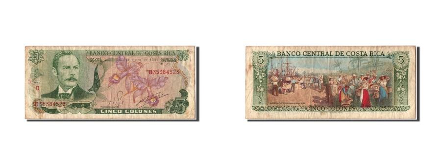 World Coins - Costa Rica, 5 Colones, 1981, KM #236d, 1981-03-12, VF(20-25), D35384523