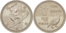 Japan, Akihito, 500 Yen, 1997, MS(63), Copper-nickel, KM:114