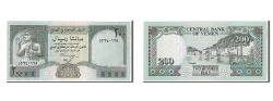 World Coins - Yemen Arab Republic, 200 Rials, 1996, KM #29, UNC(65-70)