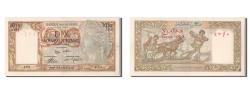 World Coins - Algeria, 10 Nouveaux Francs, 1960, KM #119a, 1960-07-29, AU(55-58), A.454 299