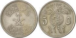 World Coins - Coin, Saudi Arabia, UNITED KINGDOMS, 5 Halala, Ghirsh, 1973,