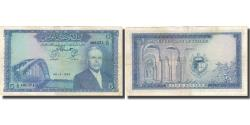 World Coins - Banknote, Tunisia, 5 Dinars, 1962, 1962-03-20, KM:61, EF(40-45)