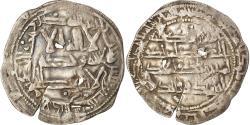 World Coins - Coin, Umayyads of Spain, Abd al-Rahman II, Dirham, AH 237 (851/852), al-Andalus