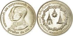 World Coins - Coin, Thailand, Rama IX, 50 Baht, 1974, , Silver, KM:101