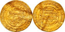 World Coins - Coin, Ali ibn Yusuf, Dinar, AH 517 / AD 1123/4, Ishbiliya (Sevilla),