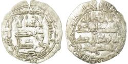 World Coins - Coin, Umayyads of Spain, Abd al-Rahman II, Dirham, AH 219 (833/834), al-Andalus