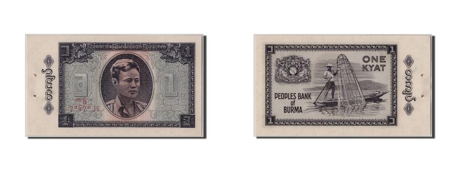 World Coins - Burma, 1 Kyat, KM #52, UNC(63)
