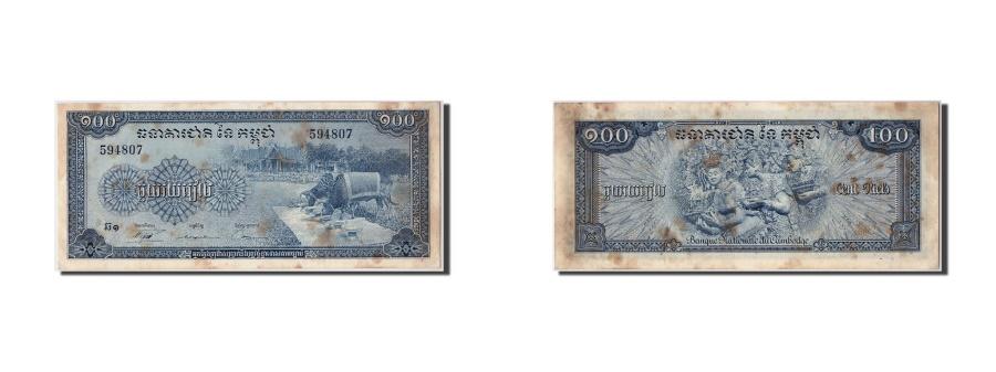 World Coins - Cambodia, 100 Riels, Undated (1962-75), KM:13b, AU(55-58)