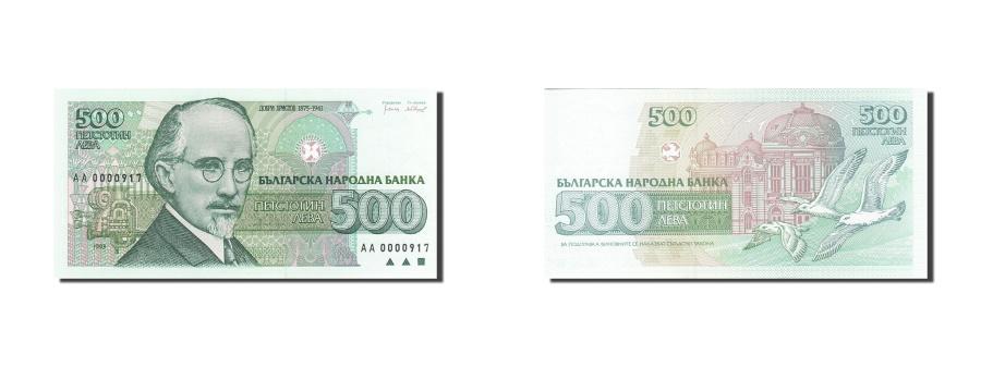 World Coins - Bulgaria, 500 Leva, 1991-1994, 1993, KM:104a, UNC(65-70)