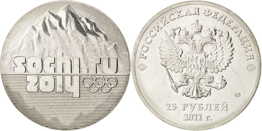 World Coins - RUSSIA, 25 Roubles, 2011, KM #1298, , Copper-Nickel, 27, 10.07