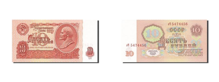 World Coins - Russia, 10 Rubles, 1961, 1961, KM:233a, UNC(65-70)