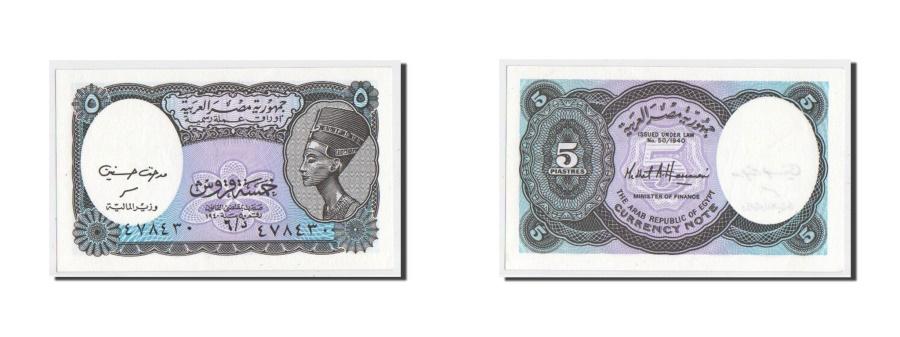 World Coins - Egypt, 5 Piastres, UNC(65-70)