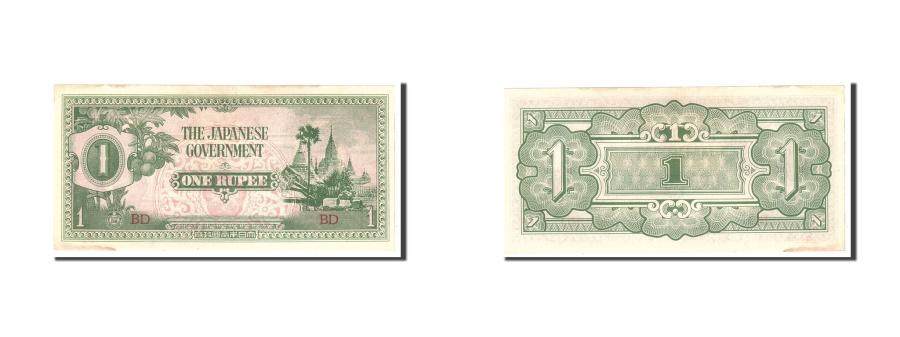 World Coins - Burma, 1 Rupee, 1942, Undated, KM:14A, AU(55-58)