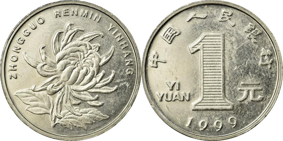 World Coins - Coin, CHINA, PEOPLE'S REPUBLIC, Edge lettering can appear in either orientation