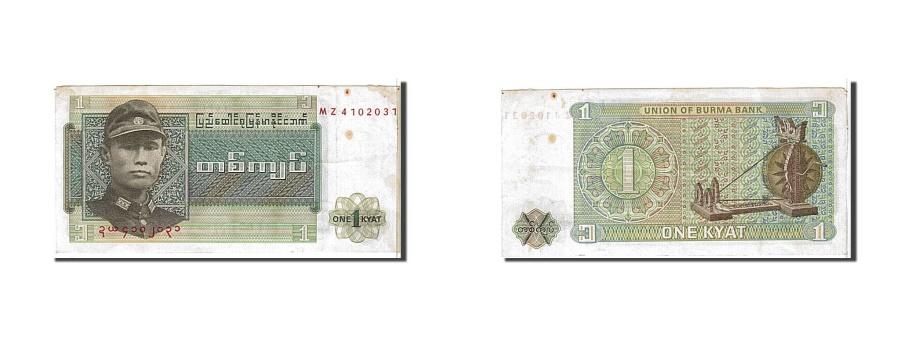 World Coins - Burma, 1 Kyat, 1972, KM #56, EF(40-45), MZ4102031